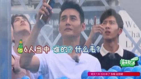 王凯玩游戏太搞笑了吧!这很明显一看就是眉毛,还要说的这么有深意