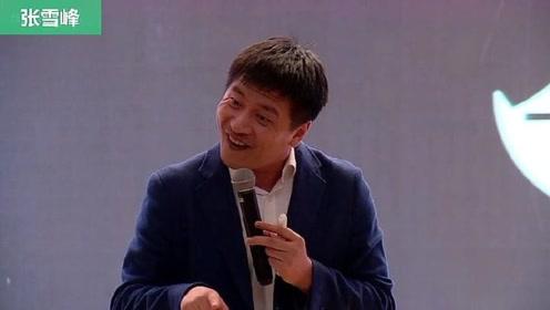 张雪峰张口就来段子,居然还是英文的,网友:不愧是考研名师!