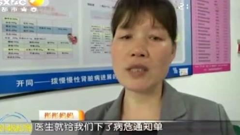 初二学生视线突然模糊,母亲带她到医院检查,结果让母亲彻底懵了