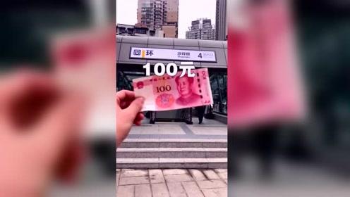 重庆吃货王:100元吃垮重庆轻轨环线!每个都是那么经济实惠又美味!