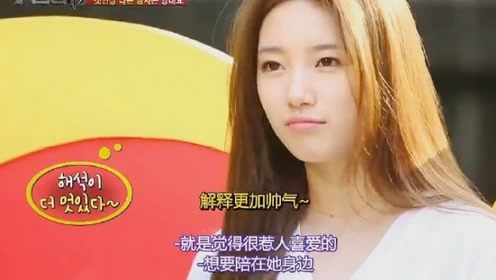 段宜恩表白秀智喊她baby,女神表示很心动,捂脸撩头发好娇羞!