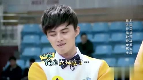 奔跑吧兄弟:李晨神奇操作,张艺兴蒋劲夫一脸懵!