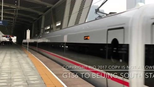 """4K画质记录中国标准化动车组""""复兴号""""CR400AF 首发"""