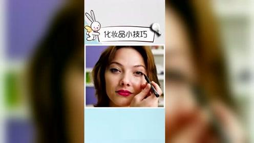 这些化妆品小技巧你知道吗?