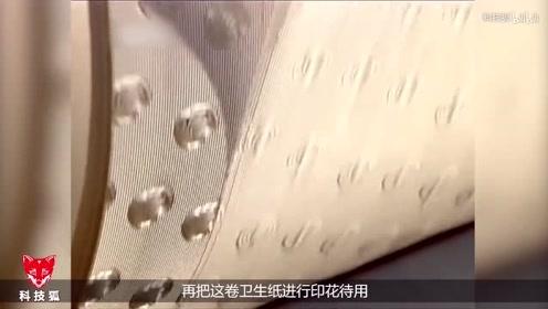 卫生纸的生产过程,原来卫生纸发明前王公贵族是用这些代替纸的