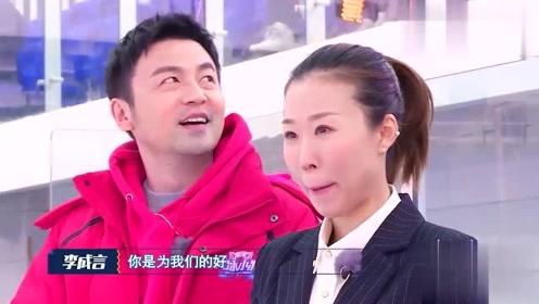 大冰小将:易烊千玺雷佳音为金教练策划礼物,送别仪式泪点满满