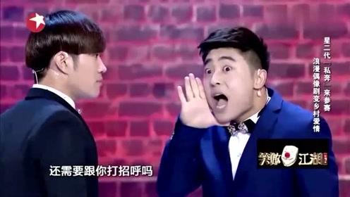 刘能儿子拍电视剧,硬是演成刘能的感觉,郭德纲都忍不住笑了!