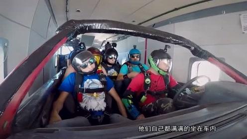 空中汽车不装降落伞,人坐在汽车从6千米高空落地