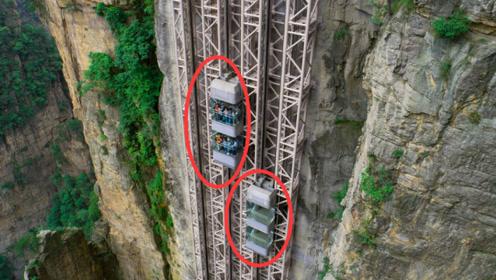 世界最高的户外电梯,从335米的悬崖下落仅66秒,比蹦极还刺激!