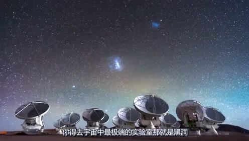 黑洞照片是如何拍摄的?像素能达到多少?八台望远镜能覆盖整个地球