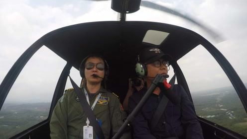 详解直升机飞行学员学飞首款教练机罗宾逊R44,初中学历即可学习