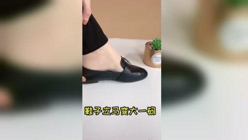 鞋子挤脚磨脚怎么办?教你妙招,这样做鞋子穿起来就舒服了
