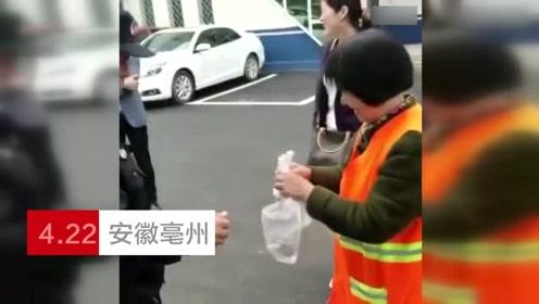 正能量!保洁员大姐地下车库捡万元现金 转交民警寻失主
