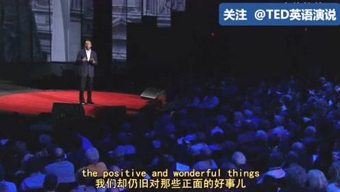 TED演讲:我们需要谈谈不公平