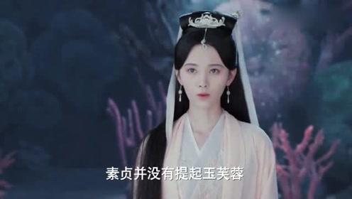 白素贞为了小青去找龙王,龙王竟不认自己的女儿