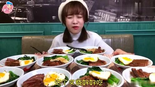 大胃王mini深渊巨口十碗叉烧饭,好吃到拍桌,戳破蛋一瞬间太爽了!