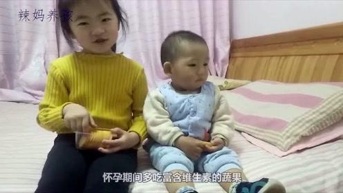 孕妈想要孩子眼大肤白,孕期应该注意饮食类型,如下三类食物很有效