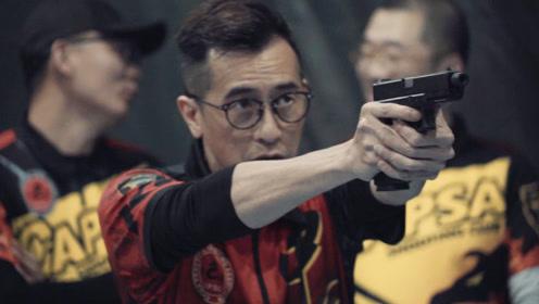 西安首届IPSC安全射手培训活动