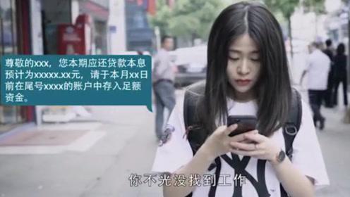 浙江 建德经侦微视频