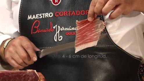 西班牙顶尖大厨是如何切火腿的?一小时挣3万块,土豪排队等吃!