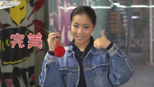 王菊xChic随身好物:霸气菊姐竟偏爱这些可爱好物!