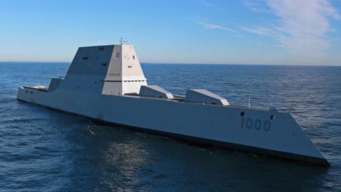 055大驱获全球肯定,远超美同级战舰,专家:那就是个摆设!