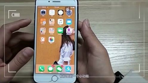 iPhone手机的延时摄影你会用吗学会了拍摄视频会很赞