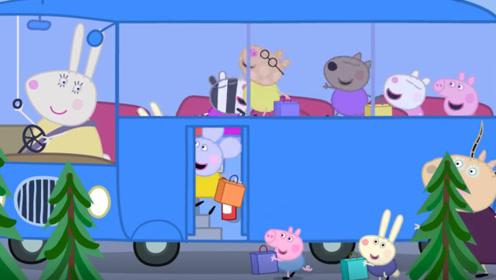 小猪佩奇和乔治在等公交车 可是公交车没停 为什么呢 玩具故事