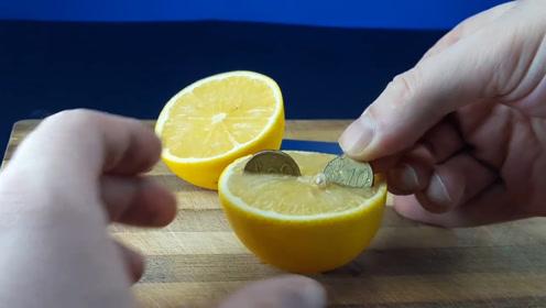柠檬酸性有多强?老外用硬币测试,简直是强迫症的福音