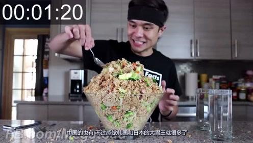 大胃王马特小哥速食挑战12.5磅炒饭,这饭量是我的几倍啊