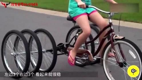 世界上轮胎最多的自行车,喜欢扎轮胎的熊孩子气哭了!