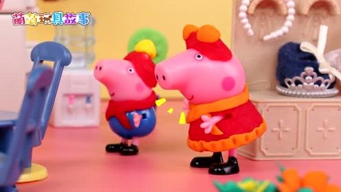 《萌萌玩具故事》小猪佩奇过新年!猪爸爸为佩奇送来神秘礼物!