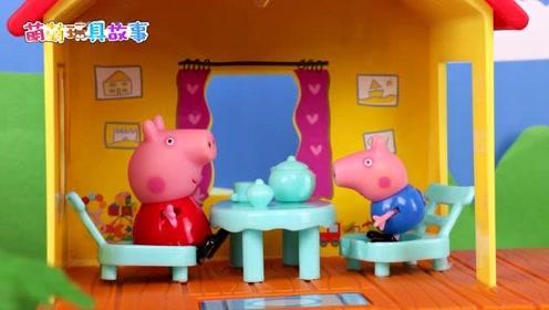 《萌萌玩具故事》小猪佩奇到土豆城市玩耍,和朋友们喝下午茶!