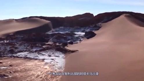 惊现未知古文明,智利沙漠发现150具木乃伊