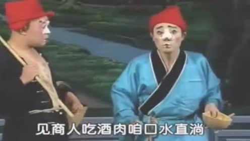 梨园春:豫剧小戏《俩叫花子要饭》选段,唱的很不赖!
