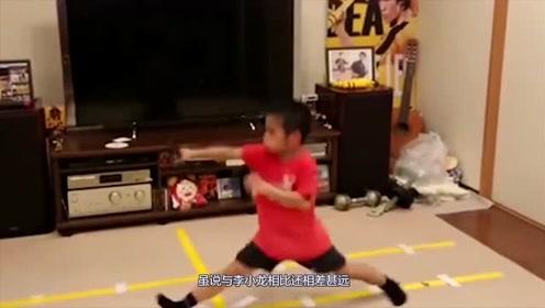 日本男孩3岁开始训练,练出与李小龙一般的肌肉,却被质疑练废了