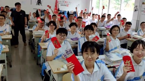 高三最后一课,班主任为每位同学发10元红包