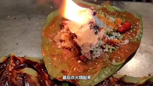 印度把美味燃烧直接塞嘴里!简直太刺激