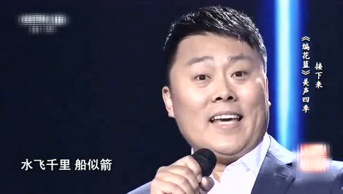 刘大成演唱《船工号子》,真好听!