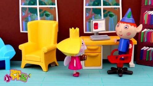 班班靠自己送快递的工作赚够买手机的钱 莉莉化身成快递员送惊喜