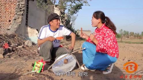 媳妇不想种地要吃烧烤,没想老公自制太阳能烧烤,太有才了