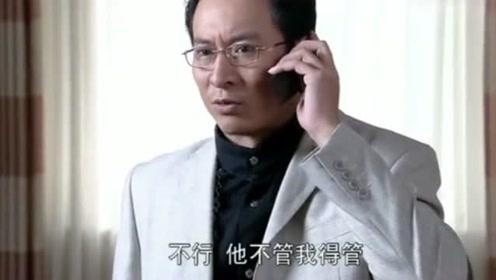 得知前妻和女儿没钱,天天吃白菜豆腐,身价上亿的前夫坐不住了!