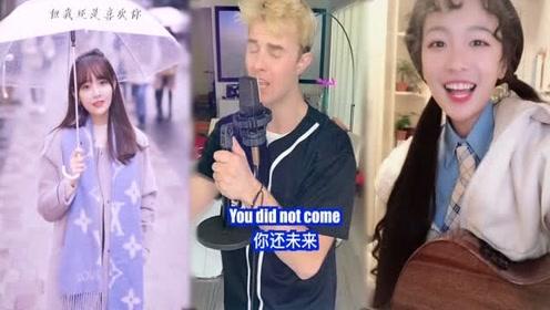 网红帅哥美女翻唱《遥远的你》,你喜欢谁的风格?