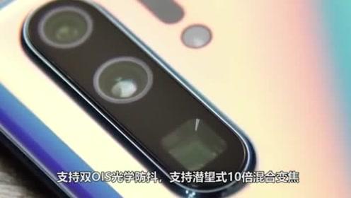 至今颜值最高的华为手机-曲面水滴屏+渐镀段工艺