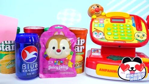 《奇奇和悦悦的玩具》面包超人薯片糖果店