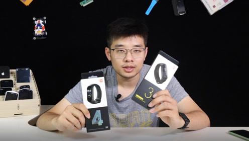 小米手环 4 开箱:不只是彩屏的小米手环 3
