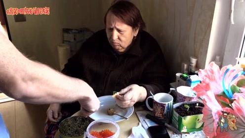 俄罗斯老奶奶第一次吃顶级鱼子酱,听到价格后的反应太逗了