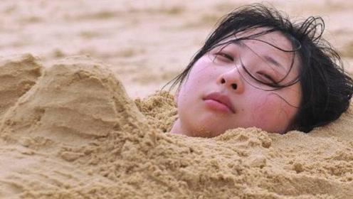 海边游玩要注意,别把身体埋到沙子里,不然后悔都来不及
