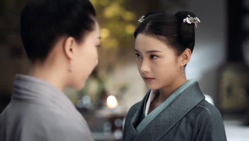白发王妃:泠月身为容乐贴身侍女,表面忠心耿耿,却背地暗算容乐