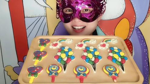 小姐姐吃创意巧克力,气球,棒棒糖和彩虹造型的,薄脆香甜好喜欢